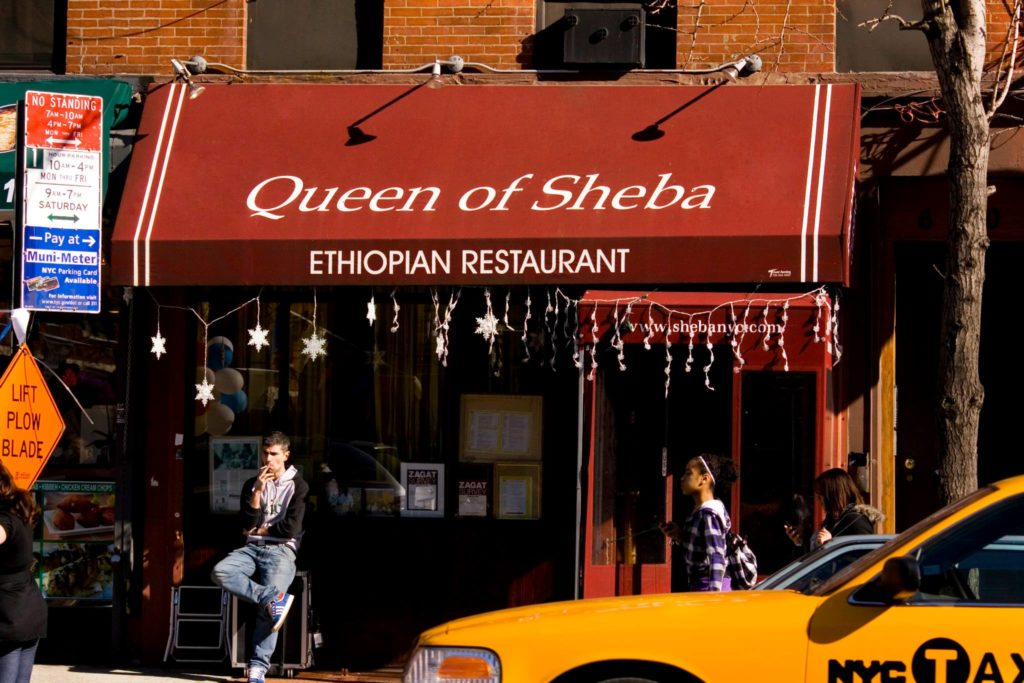 queen of sheba restaurant new york bon plan