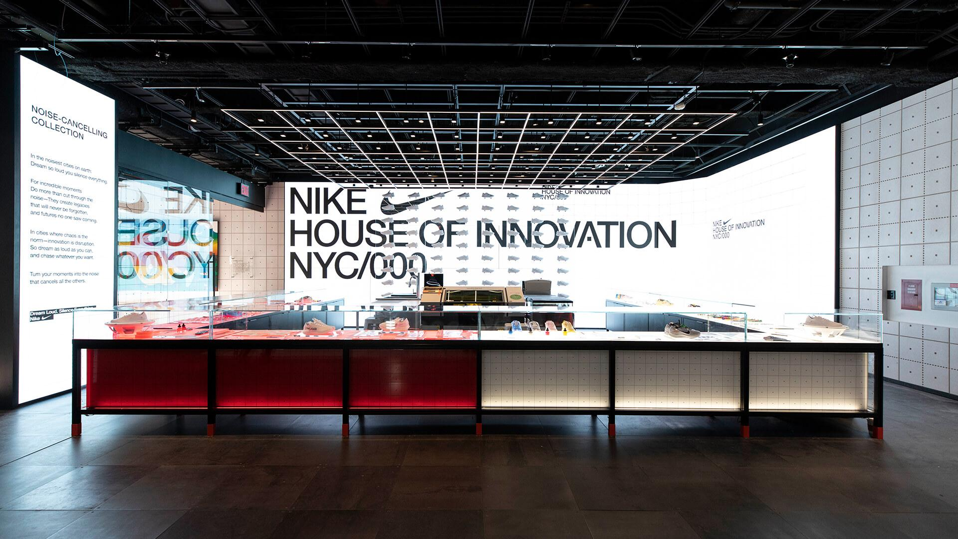 La House of Innovation de Nike à New York
